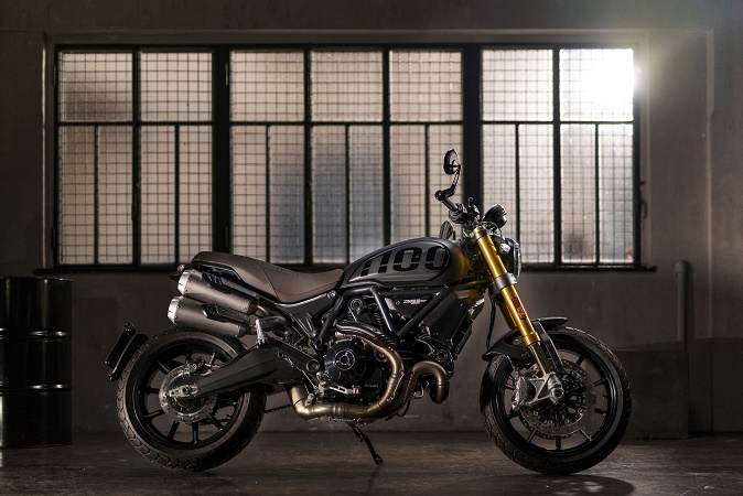 Ducati Monster 659 and QBE offer